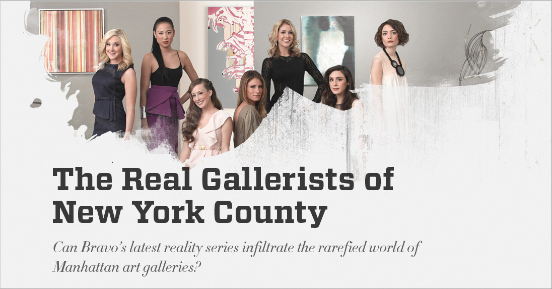 The real gallerists of New York County